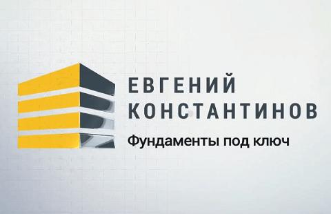 Видеозаставка для компании «РемСтрой-1»